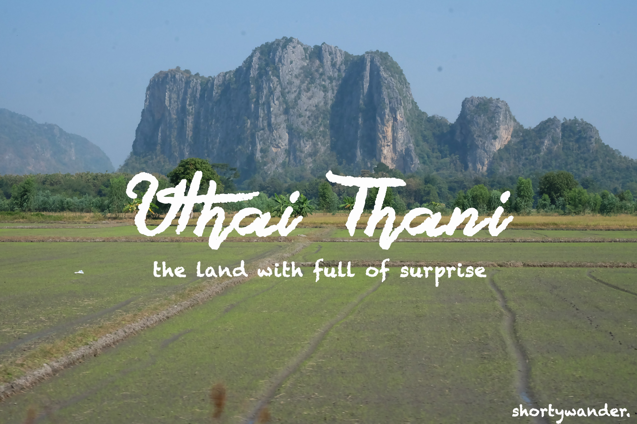 Uthai Thani Cover